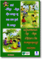 Child rights and responsibility of the child (SS016)