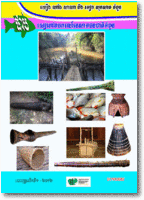 Tampuan Fishing Instruments (SS010)